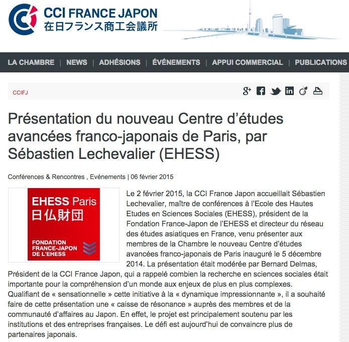 rencontre franco japonaise paris